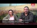 Отзыв Лилия и Александр Ибадуллины _Синергия - Почурино_