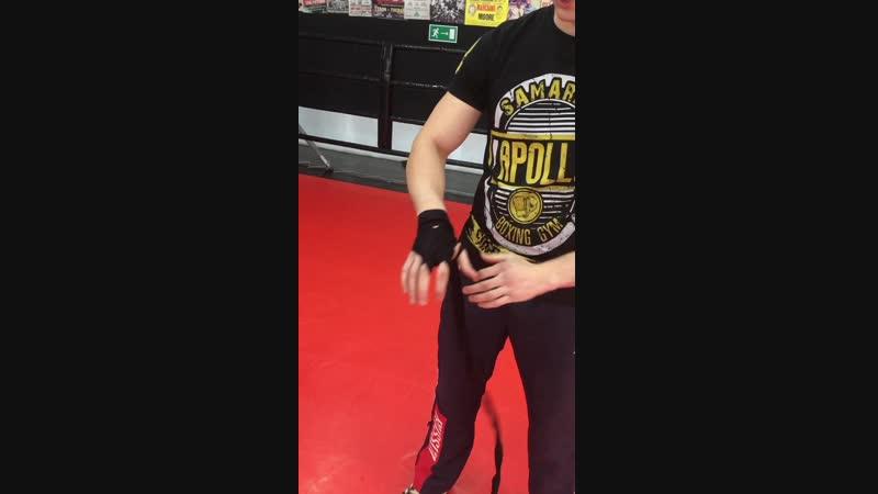 Как намотать боксерские бинты на руки