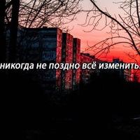 Анкета Вероника Гроссман