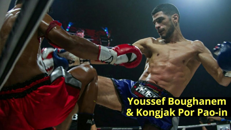 Youssef Boughanem vs Kongjak Por Pao-in