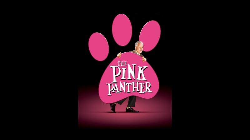 Розовая пантера / The Pink Panther, 2006 дубляж,1080