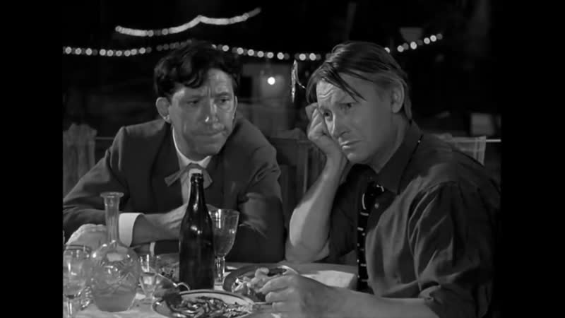 Водочки Четыре поллитровочки Отрывок из фильма Дайте жалобную книгу 1964 г