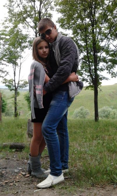 Алёна Дёгтева, 22 июля , Белгород, id140242007