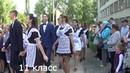 01.09.17г. МОУ Новомичуринская СОШ №2.