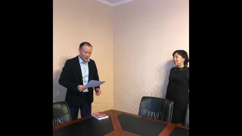 Конкурентное (антимонопольное) право Республики Казахстан: законодательство, коллизии, практика