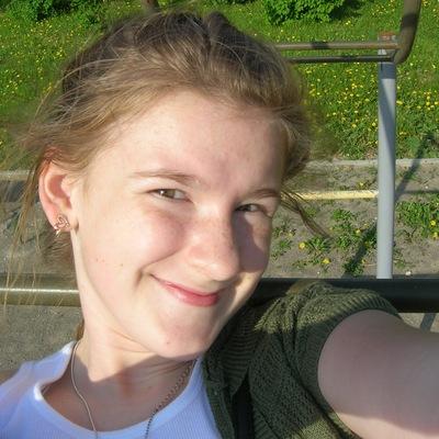 Арина Меликанова, 28 апреля 1998, Москва, id152122876