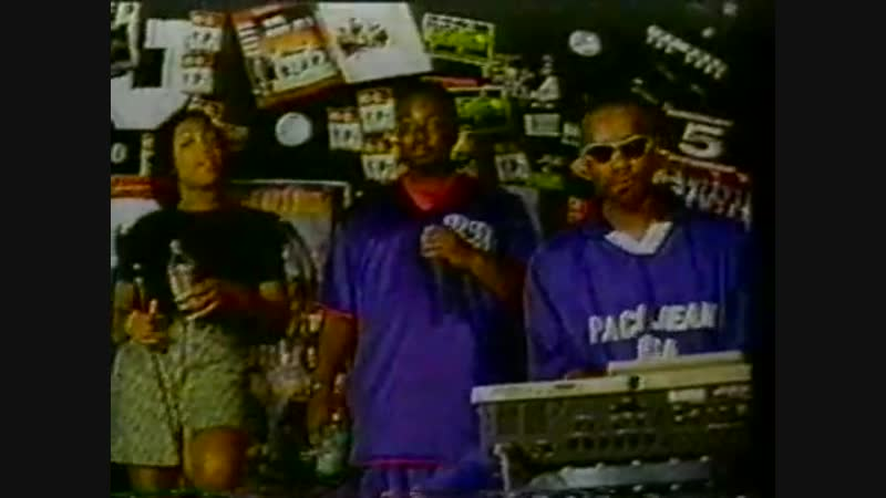 DJ Rocksteady Live 1990