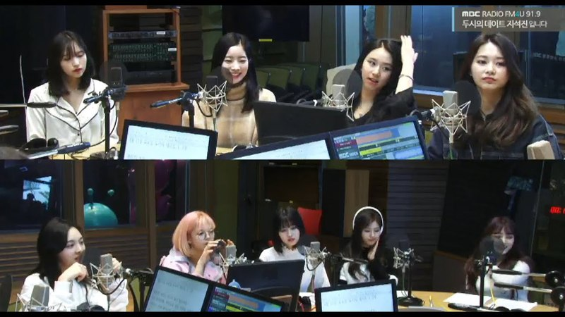 180411 TWICE 트와이스 MBC FM4U 2 O'clock Date