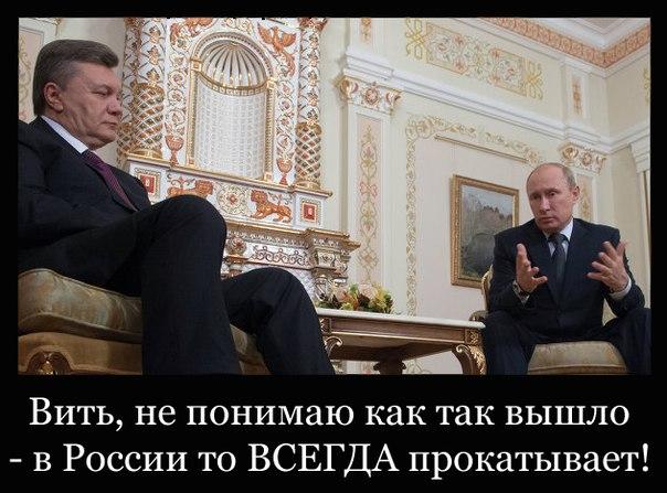 47 стран Европы осудили действия Путина в отношении Украины и собирают подписи о лишении права голоса российской делегации в СЕ - Цензор.НЕТ 4194