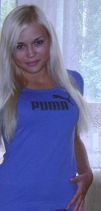 Василиса Самсонова, 7 июля 1992, Хабаровск, id226417858