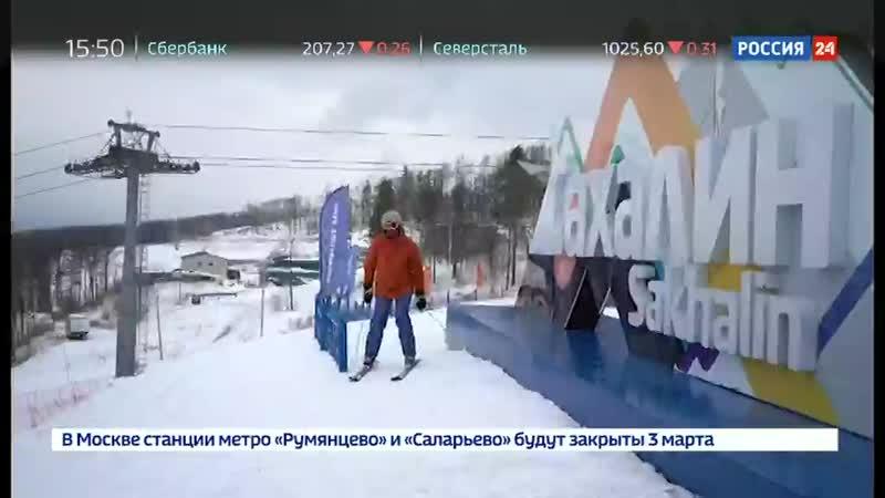 ВестиRu Два массовые аварии в Москве погибли люди