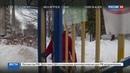 Новости на Россия 24 • Дети в зеленоградскую семью не вернутся