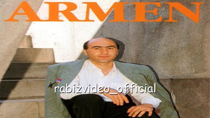 Armen Samsonyan - Dadi Vanq