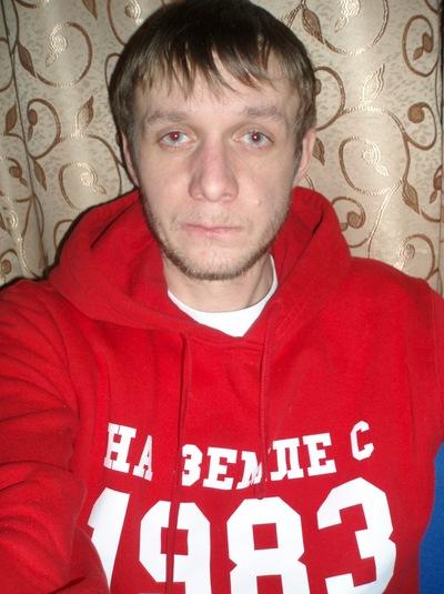 Евгений Машков, 20 мая 1983, Уфа, id139871106