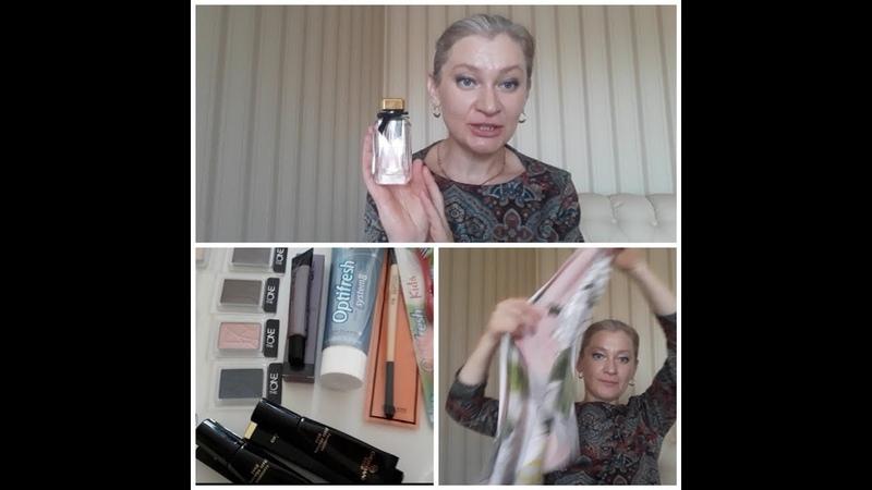 Мой заказ по каталогу Орифлэйм 14 2018 и подарочки от компании покупкипокаталогуорифлэйм