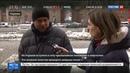 Новости на Россия 24 На Украине вступило в силу чрезвычайное положение в энергетике