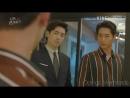Отрывок из дорамы «Ты тоже человек» Теперь ты похож на Сина 02 серия. Озвучка SOFTBOX