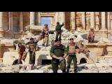 Чёрные береты - Сирийский контингент.