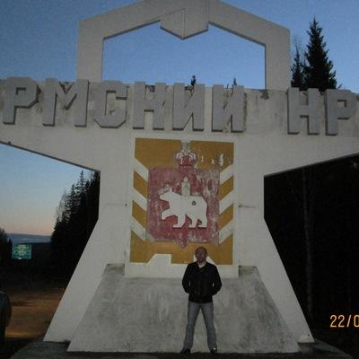 Павел Дроздов, 23 марта 1984, Тюмень, id31525551