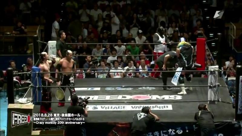 Brahman Shu, Brahman Kei, Minoru Fujita vs. Sugiuraman, Sugiura Man Great, Chikaraman (FREEDOMS - Tokyo Death Match Carnival)