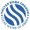 Чистая вода Сибири | Правила здоровой жизни