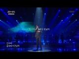 Kim Tae Woo - Friend @ Immortal Song 180421
