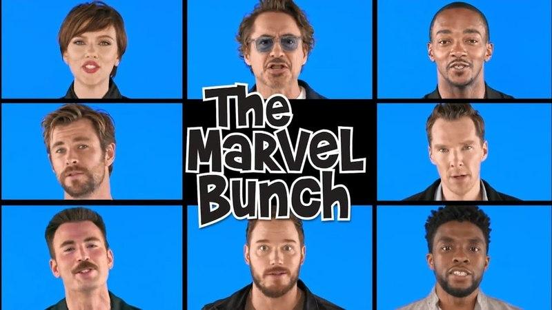 Мстители: Война Бесконечности Общий Сбор Банда Марвел