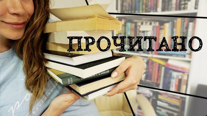 Много книг: Гюго, Диккенс, Хемингуэй и другие. Финал месяца классики.