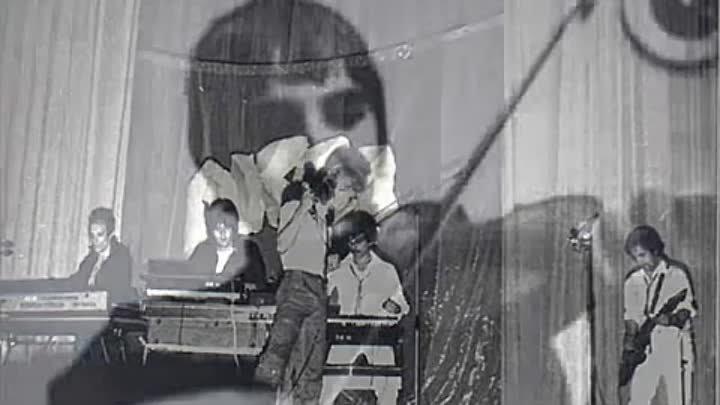 Рок-группа Аэропорт ( ЛКМ- лаборатория компьютерной музыки) - Опомнитесь люди - из альбома Лавка дяди Сэма 1984