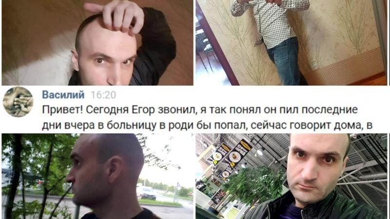 Егорка Зашибу Что с Видаком