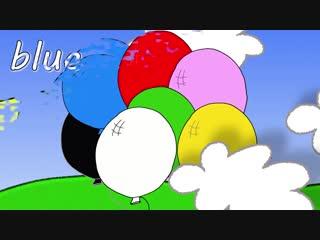 The Balloon Song