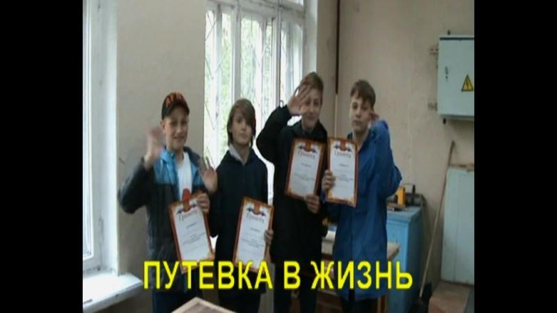 VIDEO_TS - Bonus 1 (1)