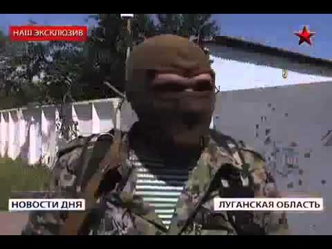 Над погранзаставой Дьяково в ЛНР поднят флаг России