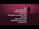Эрнесто Заткнитесь – Да Винчи feat. bad bad roxanne