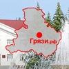 Первый Грязинский Портал