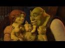 Шрэк Третий / Шрек 3 / Shrek the Third (2007) Трейлер (русский язык)