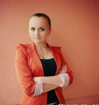 Людмила Лимонт, 5 февраля , Минск, id152987695