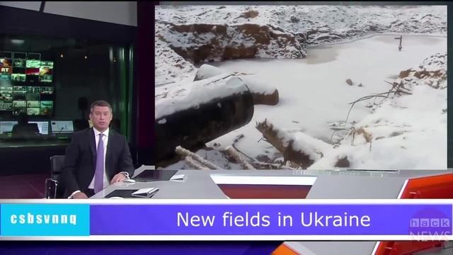 Hack News - На Украине найдено новое месторождение