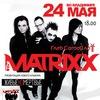 THE MATRIXX   ВО ВЛАДИМИРЕ! 24 мая 2014...