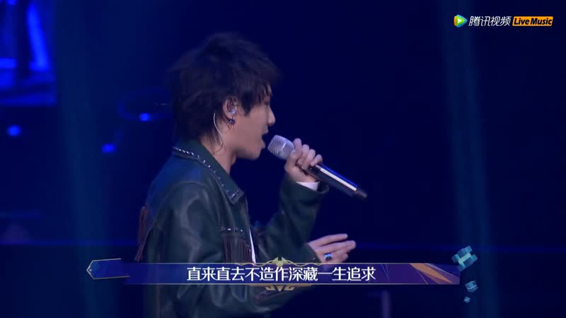 [live] [28-10-2018 KingOfGlory Anniversary] Hua Chenyu 华晨宇 IQ 250《智商二五零》《王者荣耀》三周年音乐盛典)