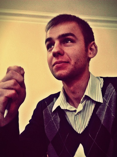 Женя Кулик, 28 января , Киев, id16300376