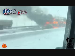Взрыв на трасе М4#ЖЕСТЬкаконаЕСТЬ