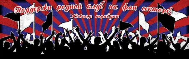 Немного о футболе и спорте в Мордовии (продолжение 3) - Страница 19 9_YpyyTjH_k