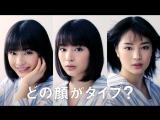 Suzuki Wagon R commercial 2018