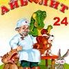 """Ветеринарная клиника ООО """" Айболит 24"""""""