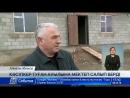 Алматы облысында кәсіпкер туған ауылына мектеп салып беріп жатыр