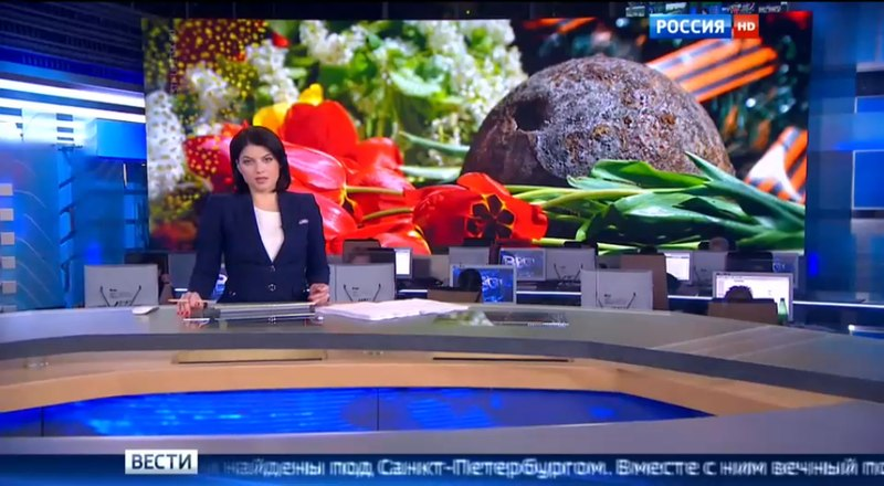 Вести. Эфир от 22.06.2016 (14:00)