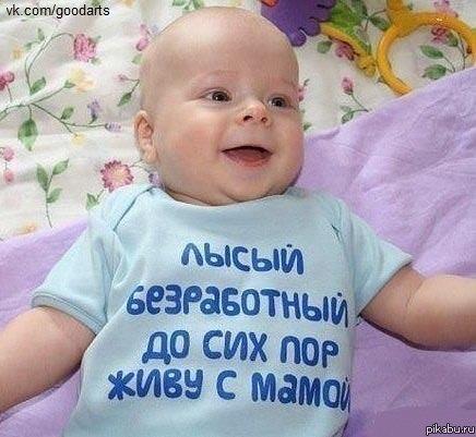 http://cs417123.userapi.com/v417123208/1818/Ckk4E_OTVlY.jpg