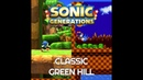 Sonic Generations Classic Green Hill Zone