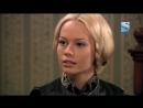 2003\2004 Бедная Настя 79 серия Sony Channel HD
